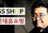 [단독] 전병헌측, 홈쇼핑서 후원금 받으려 미래부 압박 정황