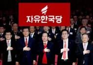 """""""후안무치""""라더니…한국당, 12시간도 안 돼 '합의 번복'"""