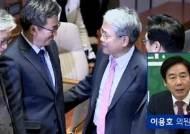 """[530 인터뷰] 이용호 """"매년 '민원 예산' 경쟁, 지역구 의원 서글퍼"""""""