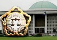 '세무사 자격 자동취득 폐지' 법안 통과…변호사 반발