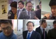 '세월호 7시간 산케이 기소 사건'…부끄러운 검찰 과거사 파헤친다