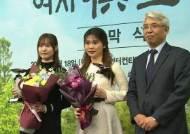 김다영 3단, 오유진 5단 꺾고 한국제지배 여자기성전 우승