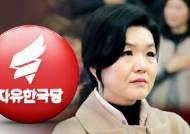 '막말 정당' 오명 깨려 나섰지만…수습 안 되는 한국당