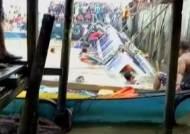 [해외 이모저모] 인도네시아서 쾌속선 전복…21명 사망·실종