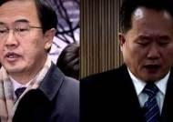 '올림픽·관계 개선' 돌파구 되나…10시부터 남북 회담