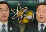 북한 측 언성 높아진 '비핵화' 문제…향후 회담 과제로