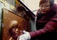 숭고한 희생 기억하기 위해…신림동 골목에 '박종철 거리'