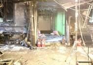 경찰, 밀양 세종병원 압수수색…불법 증개축 시설 조사