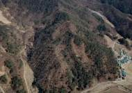 MB 처남이 사들인 땅마다 개발 계획…'수상한 땅부자'