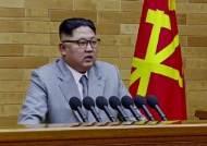 김정은, '베를린 구상' 반년 뒤 회담 역제안…배경은?