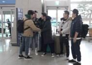 """'뭉쳐야 뜬다' 배정남, 캐나다 로키 여행 합류…""""패키지, 와이 낫?"""""""