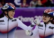 낙담 대신 동료에 따뜻한 축하…'아름다운 4위' 김아랑