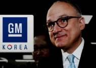 GM, 한국시장 철수설 선 그었지만…1조원 이상 요구?