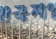 "GM, 7000억 채권 회수 보류…""실사 이후 다시 결정"""