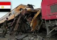 이집트서 또…열차 간 충돌로 최소 16명 사망·40명 부상
