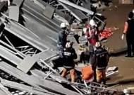 평택 삼성전자 공사장 작업대 붕괴…작업자 1명 숨져
