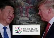 WTO로 간 미·중 '무역분쟁'…중국, 양자협의 요청서 제출
