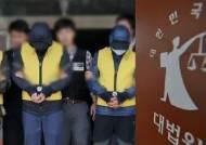 """대법원 """"섬마을 여교사 성폭행은 공모""""…3명 중형 확정"""