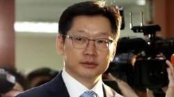 """김경수 """"드루킹, 인사청탁 '반협박'…민정실에 알렸다"""""""