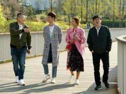 """'한끼줍쇼' 박기웅 """"내 인생 목표는 강호동""""?…이유가 '반전'"""
