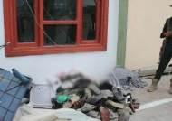 [해외 이모저모] 아프간 유권자센터 폭탄 공격…50여 명 사상