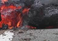 하와이섬, 분출할 마그마 더 존재…수개월 지속 가능성