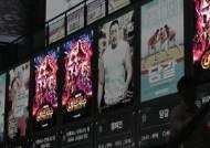 '어벤져스' 외화 최단 1000만 돌파…스크린 독과점 논란도