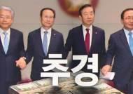 드루킹 특검-추경 동시처리 오늘 또 무산…추경안 '발목'