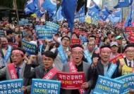 '문재인 케어 반대' 광장에 모인 의사들…시민들 반응은