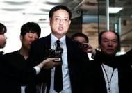 """'최순실 태블릿PC 조작설' 변희재 구속…법원 """"범죄 인정"""""""