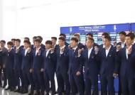 월드컵 축구 대표팀, 전지훈련지 오스트리아로 출국
