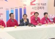 """홍준표, 패싱에 일정 취소?…""""YS도 일요일 유세 안 해"""""""