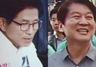[국회] '후보는 내가!' 양보 없었던 김문수-안철수 단일화 회동
