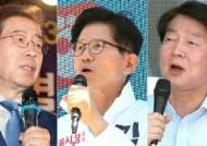 미세먼지로 정책대결…서울시장 후보 '튀는 공약' 경쟁
