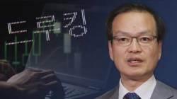 '드루킹 특검' 허익범 임명…뉴라이트 활동엔 선 긋기