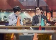 JTBC, 상반기 방송사 온라인 화제성 평가서 지상파 포함 2위