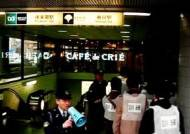 일본 정부, 북 탄도미사일 대비 '주민 대피훈련' 중지