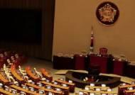 국회, 후반기 원 구성 협상…상임위 배분 '기싸움' 시작