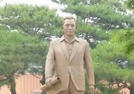 """박정희 기념사업 제동에 """"안 돼""""…구미-경북 '충돌' 불가피"""