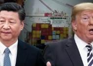 트럼프, 미중 무역전쟁 방아쇠 당길까…전세계 시장 전운