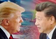 [이 시각 뉴스룸] 미 '25% 관세' 강행…중국도 즉각 '반격'