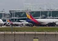 LA행 아시아나기, '타이어 이상'으로 태평양 상공 회항