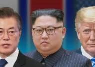 정부, 9월 '종전 선언' 중재안 추진…미국 설득 나설 듯