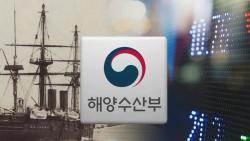 """돈스코이 보물선, 사실상 인양 불가능…""""보증금 15조원"""""""