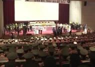마린온 헬기 희생자 5명 영결식…유족, '대통령 친서' 거부