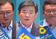 [여당] 민주당 당 대표 최종 후보에 이해찬·김진표·송영길