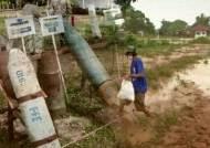 수색 발목잡는 불발탄·지뢰…이재민 대피소 전염병 위험도