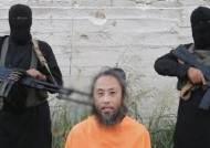 """시리아 무장단체에 억류된 남성…""""난 한국인"""" 의문의 소개"""