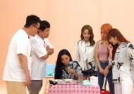 '아이돌룸' 곱창 · 김부각 · 박대에 이어 화사가 선택한 음식은?