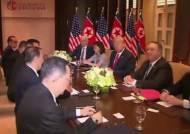 """[아침& 지금] """"미, 8개월 내 북한 핵탄두 70% 폐기 요구"""""""